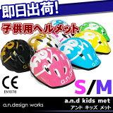 5,400�߰ʾ������̵�� a.n.d kids met �Ҷ��Ѽ�ž�֥إ��å� a.n.design works ����ǥ��������� �Ҷ��ѥإ��å� S������/M������ 2�С�ǯĹ���餤�ޤ� ���Ƥ�ΰ¿����� ��ž�֤ζ�¢ ������_ʿ���б�