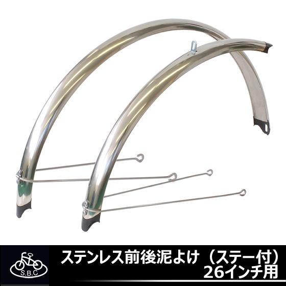 自転車の 自転車 送料無料 26インチ : ... 26インチ用 セット シキシマ