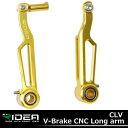 送料無料 V-BrakeCNCLongarm RIDEA CLV インチアップにロングアーム ベアリング使用 前後兼用 自転車用Vブレーキ本体強力ロードバイクに...