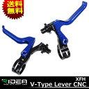 V-TypeLeverCNC ペア RIDEA XFH レッド/ブルー/ゴールド/チタン/シルバー/ブラック/