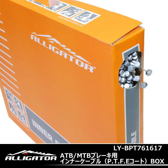 ATB/MTBブレーキ用インナーケーブル[P.T.F.Eコート]BOX Φ1.6mm x 1700mmALLIGATOR アリゲーター LY-BPT761617 自転車用ブレーキケーブル自転車ワイヤーブレーキワイヤーインナーケーブル じてんしゃの安心通販 自転車の九蔵