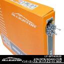 ATB/MTB/ROADシフト用インナーケーブル(P.T.F.Eコート)BOX Φ1.2mm x 2000mm ALLIGATOR アリゲーター LY-SPT43520 ブラック/