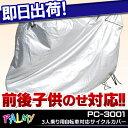 Ac-gf001624-1so