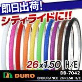 【5,400以上で】MTB用シティタイヤ 1本DURO DB-7042 ENDURANCE 261.50 H/E カラータイヤ 26インチ自転車用 MTB用スリックタイヤ マウンテンバイク用 【自転車
