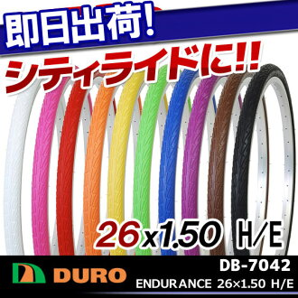 City tyres MTB for a DURO DB-7042 ENDURANCE 26 x 1.50 h/e Announces 26-inch bicycle for MTB slick tyre for mountain bikes