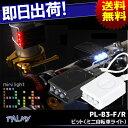 スーパーSALE★ 5,400円以上で送料無料 PALMY ...