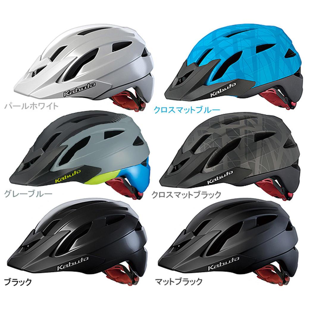Kabuto Helmet Terminology