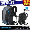 スーパーSALE★ SHIMANO (シマノ) T-15 サ...
