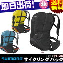 SHIMANO (シ