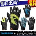 送料無料 SHIMANO シマノ Windstopper ウィンドストッパー サーマルリフレクティブグローブ サイクリンググローブ 自転車 グローブ 手袋 じて...
