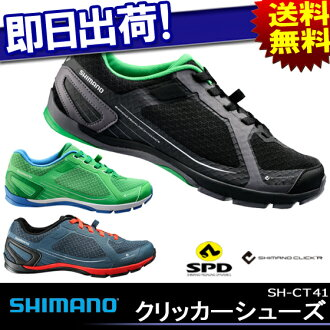 Bike SPD shoes for road bike for mountain bike SHIMANO Shimano SH-CT41 clicker CLICK ' R Park cycle shoes shoes sport black