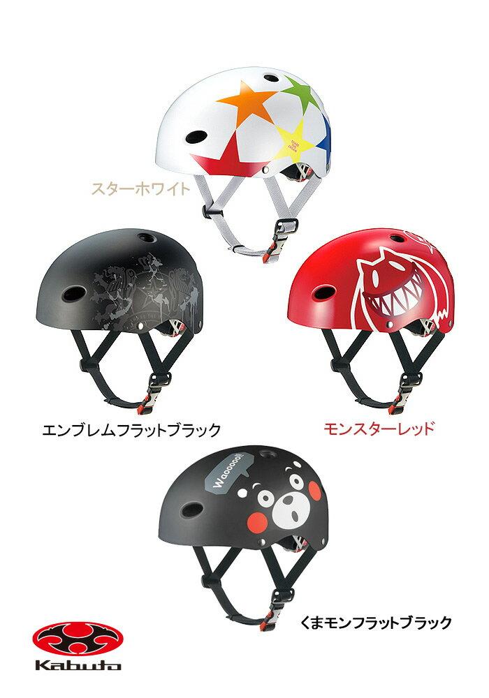 自転車の 自転車 ヘルメット キッズ おすすめ : 】OGKKABUTOFR・キッズヘルメット ...
