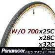 5,400円以上で送料無料 パナソニック ポリテクノロジー Panaracer パナレーサー 8W725A-18パセラ 700C アメサイド(8W725A-18) 自転車タイヤ アーバンタイヤ 700C 700*25C 700*28C 700*32C クロスバイク用 じてんしゃの安心通販 自転車の九蔵