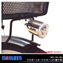 5,400円以上で送料無料 丸善電機産業 MLI-1AL-BSマグボーイオートライトヘッド(籠下用) オートライト機能 自転車用ライト ヘッドライト 自転車の九蔵