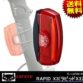 CATEYEキャットアイTL-LD720-RRAPIDX3(ラピッドX3)リアライトUSB充電リア用セーフティライト