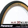 Panaracer パナレーサー 8H205-PA-Aパセラ コンパクト H/E 20 x 1.50 アメサイド 自転車用タイヤ スチールビード じてんしゃの安心通販 自転車の九蔵