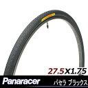 5,400円以上で送料無料 Panaracer パナレーサー 8W650B42-17-B パセラ ブラックス 27.5*1.75 (8W650B42-17-B) 27.5インチ 自転車用タイヤ マウンテンバイク じてんしゃの安心通販 自転車用タイヤの九蔵