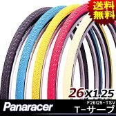 送料無料 Panaracer パナレーサー F26125-TSV-B3T-サーブ 26*1.25 (F26125-TSV-B3) 26インチ 自転車用タイヤ アーバンタイヤ アラミドビード じてんしゃの安心通販 自転車用タイヤの九蔵