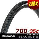 Panaracer パナレーサー F735-GKSK-Bグラベル キング SK 自転車 タイヤ 700C×35C シクロクロス クロスバイク 等に 自転車の九蔵