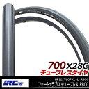 IRC 井上ゴム工業 HP92/TLOPKL-L-RBCC フォーミュラプロ チューブレス RBCC 700×28C 自転車用チューブレスタイヤ 700C 自転車の九蔵