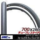 IRC 井上ゴム工業 HP92/TL LIT OPKL-Lフォーミュラプロ チューブレス ライト 700×28C 自転車用チューブレスタイヤ 700C じてんしゃの安心通販 自転車の九蔵