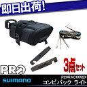 5,400円以上で送料無料 SHIMANO PRO シマノプロ 多機能携帯ツール コンビパック ライト APRAC0092 ミニツール10ファンクション/ミニポンプコンパクト/タイヤレバー3本/サドルバッグ 自転車 工具 メンテナンス