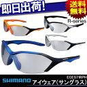 SHIMANO (シマノ) S71R-PH サングラス アイウェア R-シリーズ 自転車 スポーツグ...