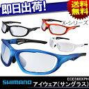 SHIMANO (シマノ) S60X-PH サングラス アイ...