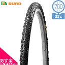 DURO DB-1076 HUP 700×32C 自転車用 タイヤ 700C 自転車の九蔵