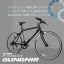 自転車 クロスバイク KYUZO 26インチ シマノ SHIMANO 6段変速付き KZ-107 G...