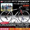 自転車 クロスバイク KYUZO 本体 ...