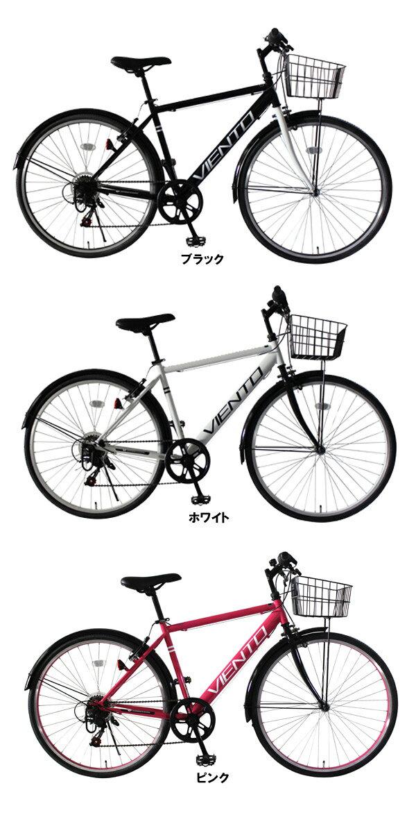 自転車の 通勤用自転車 女性 : 付き T-MCA266-43 通勤 通学 自転車 ...
