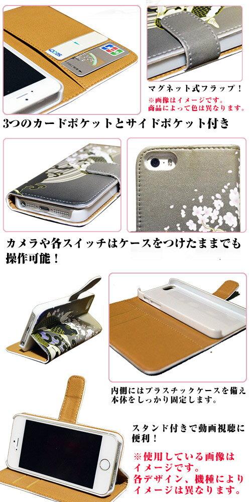 【送料無料】iPhone X ケース iPho...の紹介画像2