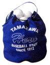 タマザワ トスバッティングボール TB-50 収納バッグ付50球セット【RCP】