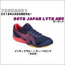 2018年6月発売の新製品! あす楽対応・送料無料! asics/アシックス ROTE JAPAN LY