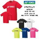【メール便だと送料無料】ユニ ドライTシャツ YONEX ヨネックス 20 オフ 16501 メンズ レディース ユニセックス テニス ソフトテニス UVカット バドミントン シャツ ビッグロゴ 2020 テニスウェア ウェア スポーツ 上 シャツ 新作 新製品 NEW よねっくす