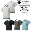 シャツ 半袖 半袖Tシャツ 重ね着風 汗ジミ防止 半袖シャツ ジム ヨガ スポーツ 2020 新作 新製品 NEW