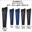 あす楽対応! ヒュンメル/hummel ユニセックス UT-...