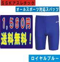 【送料無料】SSKアスレ『ナイトランナー』 ユニセックス スパッツ  ジュニアサイズ対応!SXA71