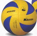 MIKASA/ミカサ バレーボール4号検定球  MVA400【メール便不可】