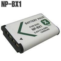 送料無料SONYNP-BX1互換バッテリーソニー充電池デジカメnpbx1HDR-GW66VHDR-GWP88VDSC-RX100M2DSC-RX1RDSC-HX50VDSC-WX300HDR-PJ590VDSC-HX300DSC-RX1DSC-RX100HDR-AS30VHDR-AS15HDR-MV1