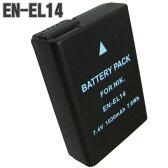 【最新】送料無料 Nikon EN-EL14 互換バッテリー ニコン 1年保証 充電池 デジカメ Li-ion リチャージャブルバッテリー enel14 デジタルカメラ 予備 D5200 D5100 D3200 D3100 COOLPIX P7800 P7700 P7100 P7000 EN-EL14