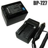 【最新】送料無料 Canon BP-727 互換 バッテリー 充電器 セット キャノン 1年保証 ビデオカメラ bp727 iVIS HF M52 M51 R42 R32 R31 R30 残量表示なし BP-727