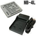 【最新】送料無料 Canon NB-4L 互換 バッテリー ...