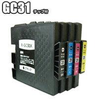 ◆【セット】RICOHリコーGC314色セット互換インクGC31KGC31CGC31MGC31YICチップ付きIPSiOGXe5500GXe3300GXe2600GXe7700プリンターインクインクカートリッジ送料無料