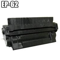送料無料【汎用トナー】EP62(EP-62)キャノンCanonLBP-840LBP-850LBP-870LBP-880LBP-910LBP-1610LBP-1620LBP-1810LBP-1820印刷インク互換品プリンター