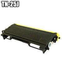 【互換汎用トナー】TN-25J(tn25j)ブラザーbrotherDCP-7010FAX-2810HL-2040MFC-7420MFC-7820N印刷インクプリンター