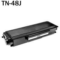 【互換汎用トナー】TN-48J(tn48j)ブラザーbrotherHL-5340DHL-5350DNHL-5380DNMFC-8380DNMFC-8890DWTN-43JTN48J印刷インクプリンター