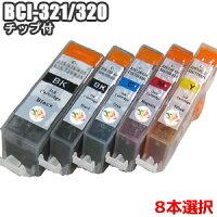 BCI-321+320�ڥ��祤���ۥ��å��գ��ܼ�ͳ����Canon����Υ�BCI-320PGBKBCI-321BKBCI-321CBCI-321MBCI-321YPIXUSmp640mp560mp630ip4700�ߴ����ץ�������������̴��