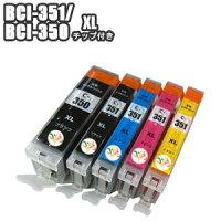 BCI-351XL+350XL/5MP�ڻ���ɽ��IC���å��դ����åȡۥ���Υ�BCI-351BKBCI-351CBCI-351MBCI-351YBCI-350PGBKBCI-351XL+350XL/5MP�ߴ�����CanonPIXUSMG7130MG6530MG6330MG5530MG5430�ڣ����åȰʾ�Ǥ������б��۳��������̴��